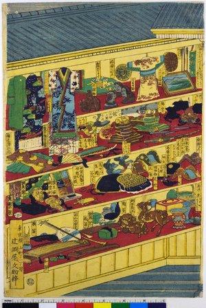 Utagawa Kuniteru: - British Museum
