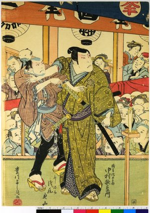 Toyokawa Yoshikuni: Go Dairiki Koi no Fujime - British Museum
