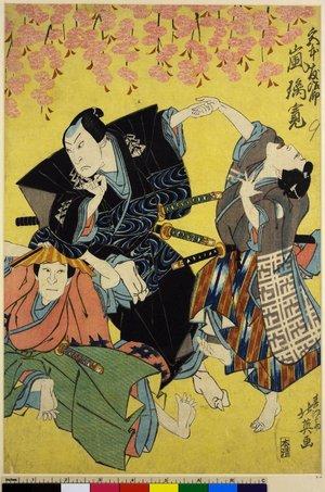 Hokuei: diptych print - British Museum