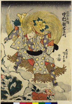 Utagawa Kunisada: Rogetsu 臘月 / Junitsuki no uchi 十二月ノ内 / Ichimura uzaemon in Yuki no Shakkyo 中村歌右衛門の雪の石橋、市村羽左衛門の雪の石橋 - British Museum