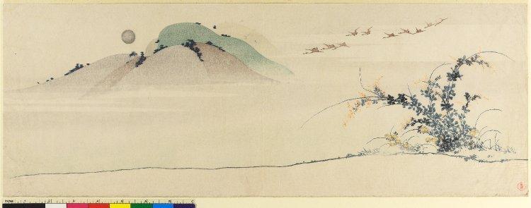 窪俊満: surimono / diptych print - 大英博物館