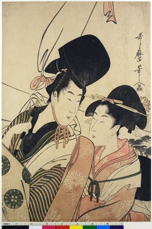 Kitagawa Utamaro: mitate-e / triptych print - British Museum