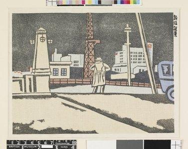 Maekawa Senpan: Shinjnku no yo (Night of Shinjuku) / Tokyo kaiko zue (Scenes of Last Tokyo) - British Museum