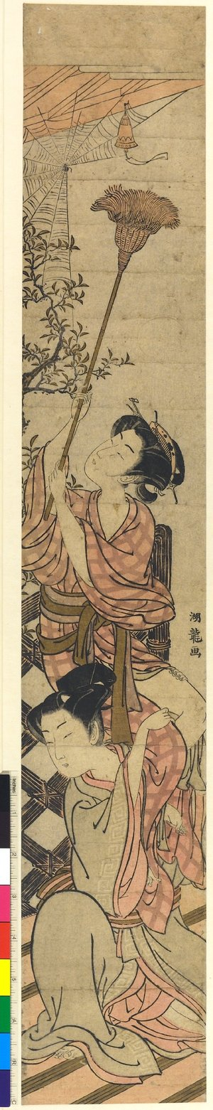 Isoda Koryusai: - British Museum