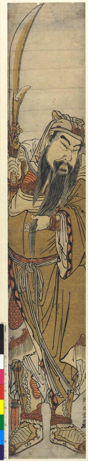 勝川春章: - 大英博物館