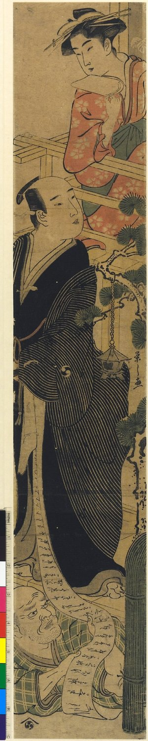 Hosoda Eishi: Chushingura - British Museum