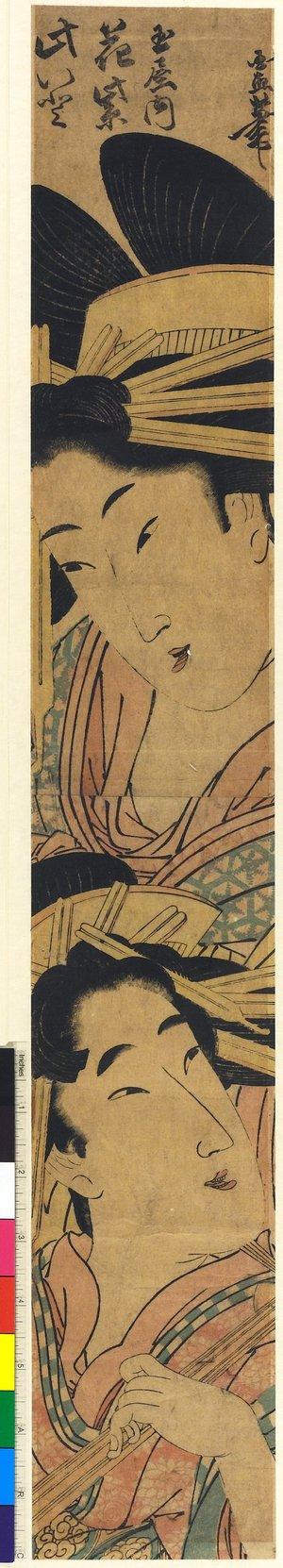 Utagawa Kuninao: Tamaya-uchi Hanamurasaki Konoito - British Museum