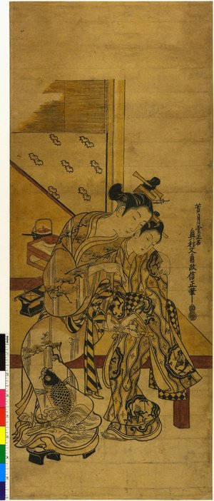 奥村政信: print / kakemono-e - 大英博物館