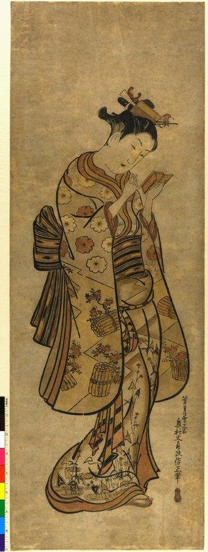 奥村政信: triptych print - 大英博物館