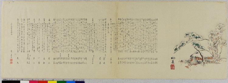 Gashun: surimono - 大英博物館