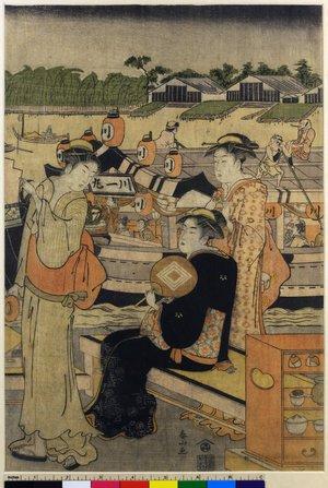 勝川春山: triptych print - 大英博物館
