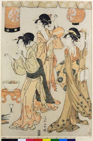鳥高斎栄昌: triptych print - 大英博物館