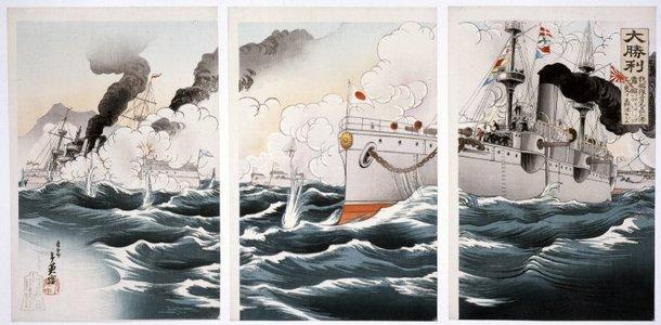 Migita Toshihide: Dai shori 大勝利 (A Great Victory) - British Museum