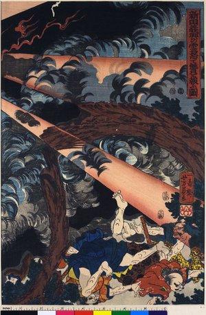 歌川芳員: Nitta Yoshitada no tamashii ikarite ada to ho-fu - 大英博物館