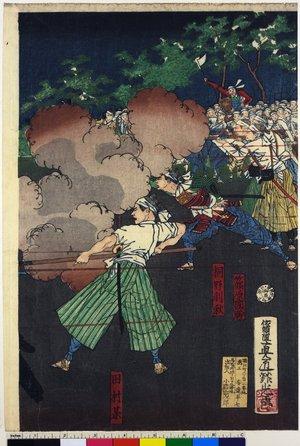 Adachi Ginko: Kagoshima shimbun Uegisawa tatakai no zu (News from Kagoshima: The Battle at Uegi Swamp) - British Museum