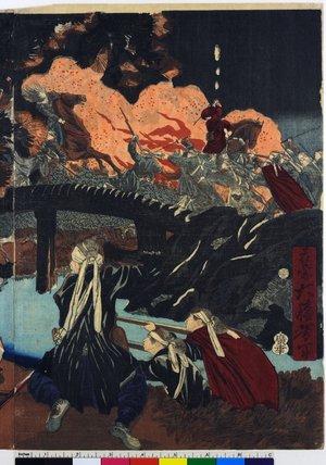 月岡芳年: Joshu Fushimi Shimo-Toba gassen no zu 城州伏見下鳥羽合戦之図 (The Battle of Lower Toba at Fushimi in Yamashiro Province) - 大英博物館
