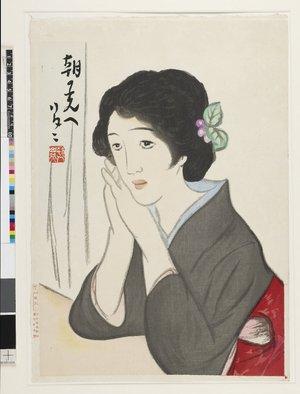 竹久夢二: Asa no hikari e (To the Morning Light) / Onna judai (Ten Female Subjects) - 大英博物館
