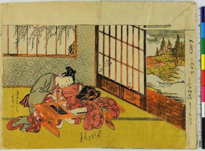 磯田湖龍齋: (Furyu) Juniki no eiga 風流十二季の栄花 (Prosperous Flowers of the Elegant Twelve Months) - 大英博物館