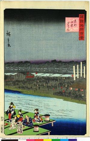 二歌川広重: Kyoto Shijo yusuzumi 京都四条夕すずみ / Shokoku Meisho Hyakkei 諸国名所百景 - 大英博物館