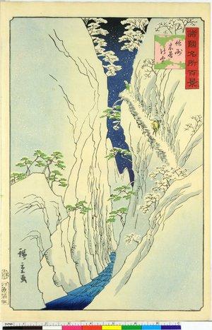 Utagawa Hiroshige II: Shinshu Kiso no yuki 信州木曽の雪 / Shokoku Meisho Hyakkei 諸国名所百景 - British Museum