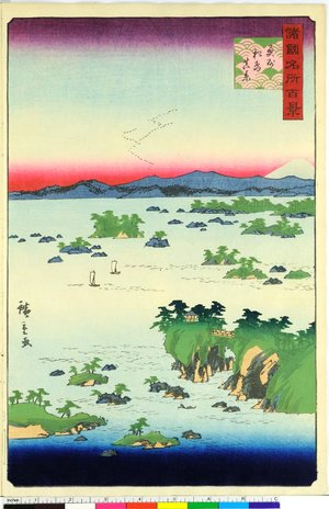 Utagawa Hiroshige II: Oshu Matsushima shinkei 奥州松島真景 / Shokoku meisho hyakkei 諸国名所百景 - British Museum