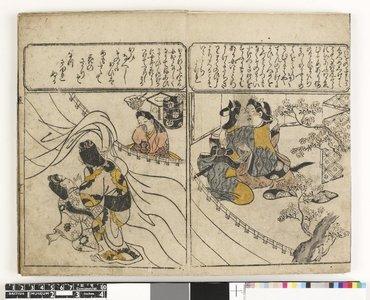 菱川師宣: Koi no minakami 恋の水かみ (The Sources of Love) / Koi ([hashira title]) - 大英博物館