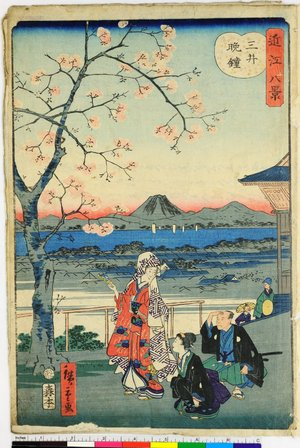 Utagawa Hiroshige III: Toto hakkei (Eight Views of Edo) / Toto Sanju Rokkei - British Museum