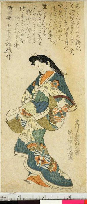 Utagawa Kuninao: print / album - British Museum