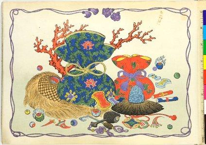Kobayashi Eitaku: Kodomo asobi gajo - British Museum
