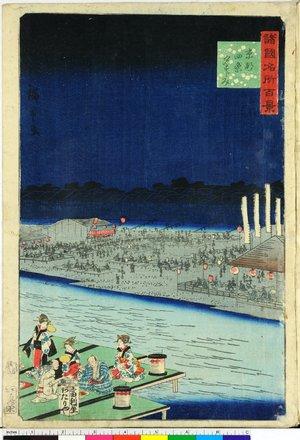 二歌川広重: Kyoto Shijo yusuzumi 京都四条夕涼み / Shokoku meisho hyakkei 諸国名所百景 - 大英博物館