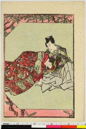 Ota Nanpo: Omeshi naru mizome 御召名留美楚女 - British Museum