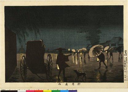 小林清親: Yanagiwara ya-u - 大英博物館