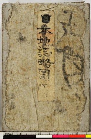 三代目歌川広重: Nihon chishi ryakuzu - 大英博物館