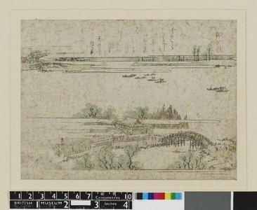 Katsushika Hokusai: Imado-bashi - British Museum