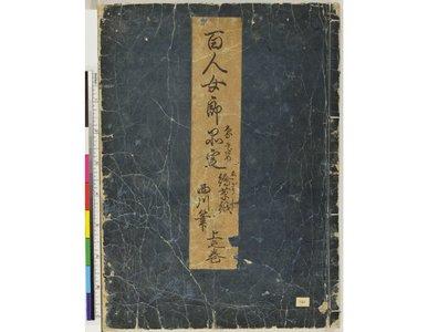 Nishikawa Sukenobu: Hyakunin joro shinasadame 百人女郎品定 (One Hundred Women Classified According to their Rank) - British Museum