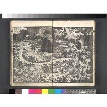 Katsushika Hokusai: Chinsetsu yumiharizuki 椿説弓張月 (Crescent Moon: The Adventures of Tametomo) - British Museum
