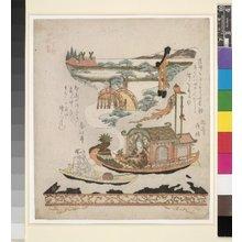 窪俊満: Takeda karakuri (Takeda Mechanical Displays) - 大英博物館