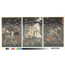 Utagawa Kuniyoshi: Kusunoki-ke yushi Shijo Nawate nite uchijini 楠家勇士四條縄手にて討死 (Fight to the Death of Heroic Samurai of the Kusunoki Clan at Shijo Nawate) - British Museum