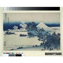 葛飾北斎: Soshu Shichiri-ga-hama 相州七里濱 (Shichiri-ga-hama [Beach] in Suruga Province) / Fugaku sanju-rokkei 冨嶽三十六景 (Thirty-Six Views of Mt Fuji) - 大英博物館