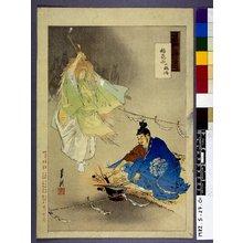 Ogata Gekko: Inariyama kokaji 稲荷山小鍛冶 (The Swordsmith of Mt Inari) / Gekko zuihitsu 月耕随筆 (Miscellaneous Drawings by Gekko) - British Museum