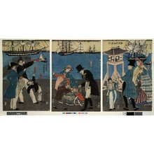 Utagawa Sadahide: Yokohama Eisho yuko / Yokohama kyujitsu oran-jin yuko / Yokohama kyujitsu Roshiajin yuko - British Museum