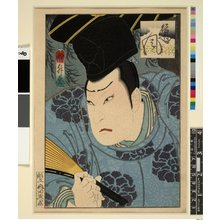 Utagawa Kunimasu: - British Museum