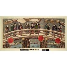 芦幸: triptych print - 大英博物館