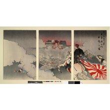 梶田半古: Shugogun Pekin hokyo Nichigun Choyu-mon senryo no zu - 大英博物館