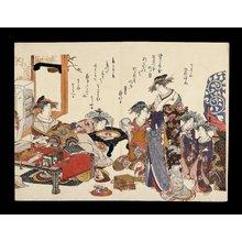 Kyoden): Yoshiwara keisei shin bijin awase jihitsu kagami 吉原傾城新美人合自筆鏡 (A Mirror of New Yoshiwara Courtesans with Samples of their Calligraphy) - 大英博物館