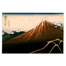 葛飾北斎: Sanka haku'u 山下白雨 (Rainstorm Beneath the Summit) / Fugaku sanju-rokkei 冨嶽三十六景 (Thirty-Six Views of Mt Fuji) - 大英博物館