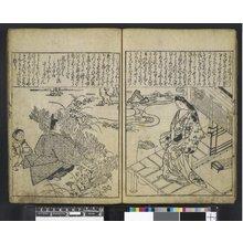 菱川師宣: (Shinpan) Bijin ezukushi 美人絵尽 (A (Newly Published) Series of Pictures of Beautiful Women) - 大英博物館