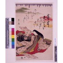 Hosoda Eishi: - British Museum
