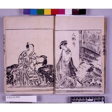 磯田湖龍齋: Konzatsu Yamato soga 混雑倭艸画 (A Miscellany of Native Pictures in Cursive Style) - 大英博物館