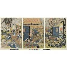 歌川國長: triptych print - 大英博物館